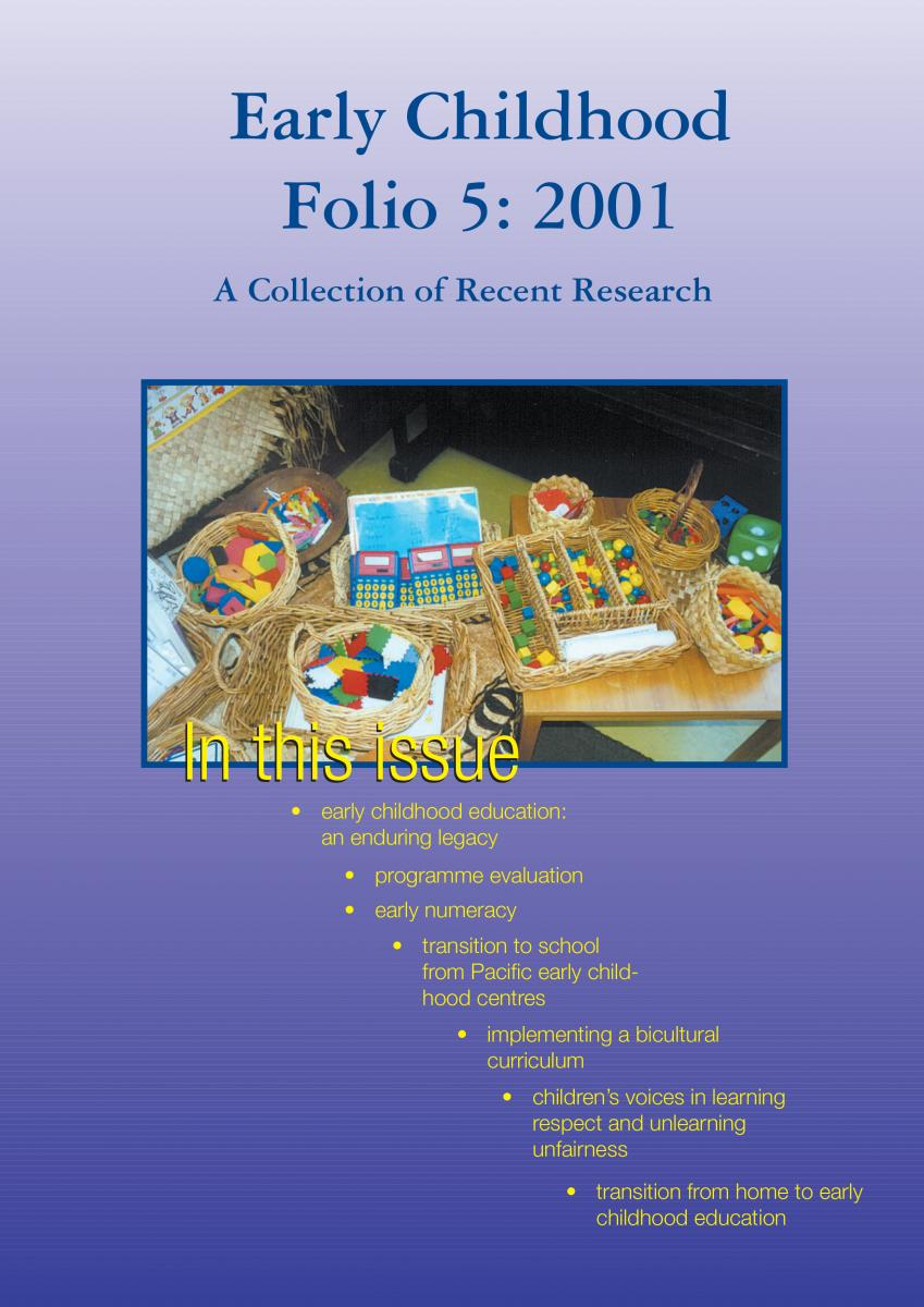 Cover of the Early Childhood Folio journal
