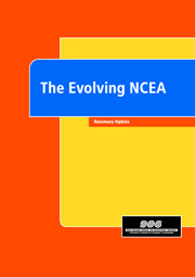 The Evolving NCEA